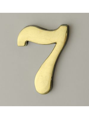2 Inch Brass Number Seven with Self Adhesive Back